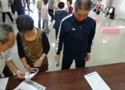【歌志内市】体力測定員養成講習会を開催し