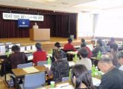 稚内市で全道女性・健康づくりリーダー研修