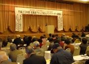 北海道ブロック老人クラブリーダー研修会開