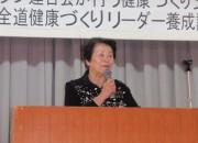 武井正子先生を迎えての講習会を北見市で開