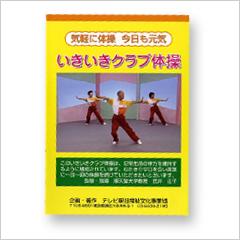 映像DVD